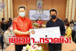 เยียวยาเหยื่อกราดยิงอีก  12 ราย  จากเงินกองทุนผู้ประสบสาธารณ ภัย สำนักนายกรัฐมนตรี  พร้อมบรรจุทายาทเข้ารับราชการ 34 ราย!!